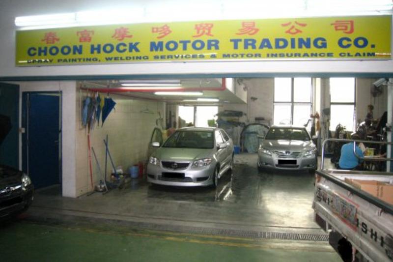 Choon hock motor
