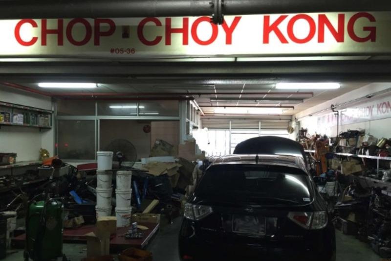 Chopchoykong