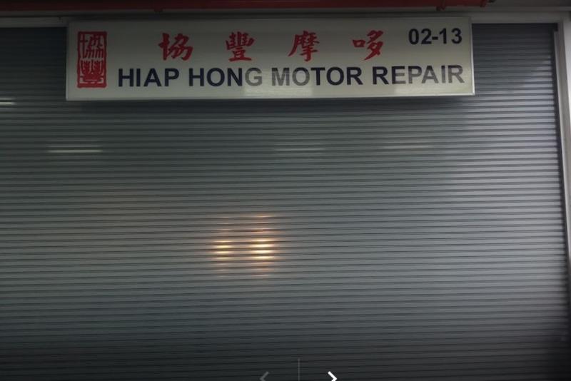 Hiap hong motor