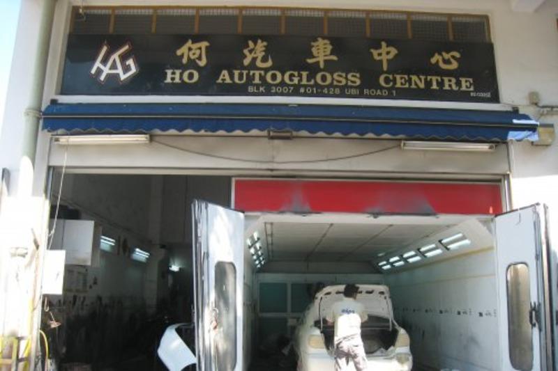 Ho autogloss