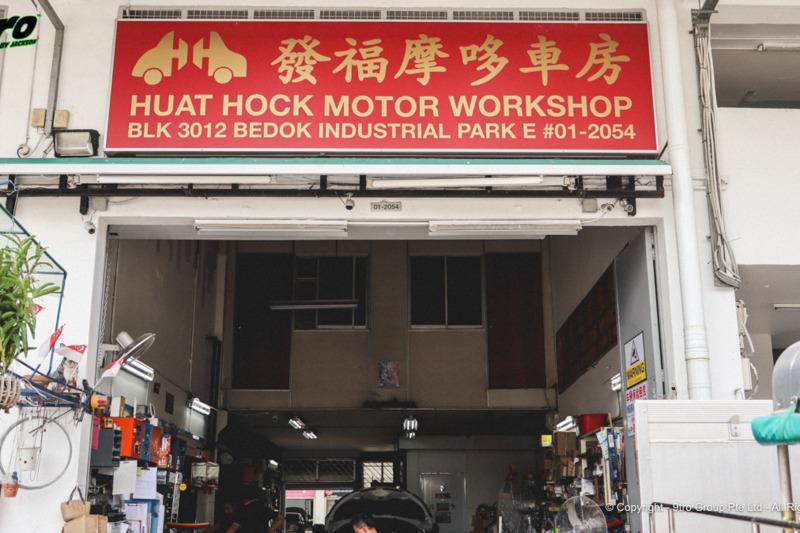 Huat hock motor