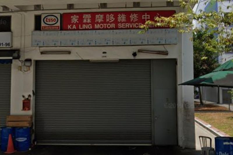 Ka long motor