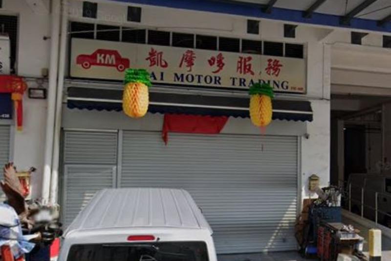 Kai motor