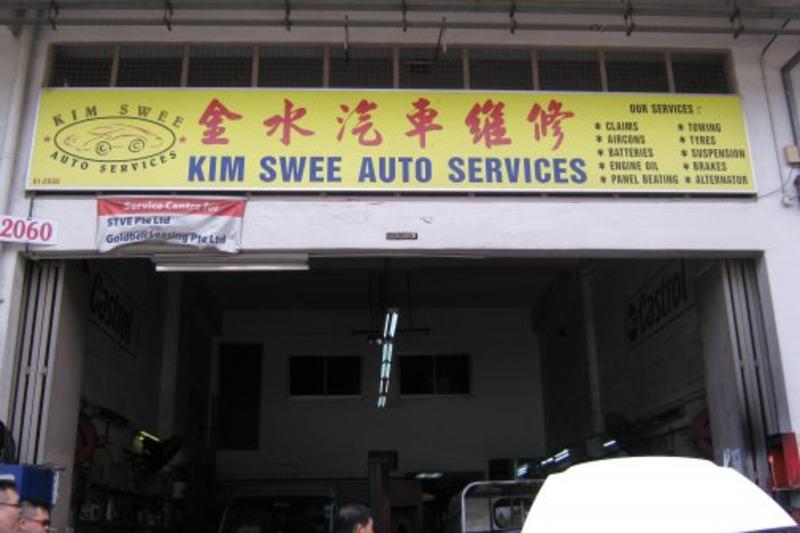 Kim swee auto