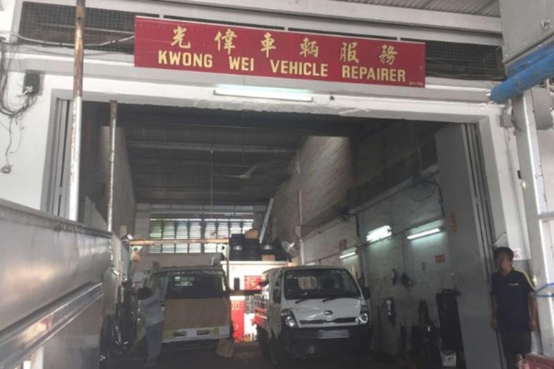 Kwongwei