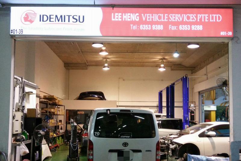 Lee Heng Vehicle Workshop