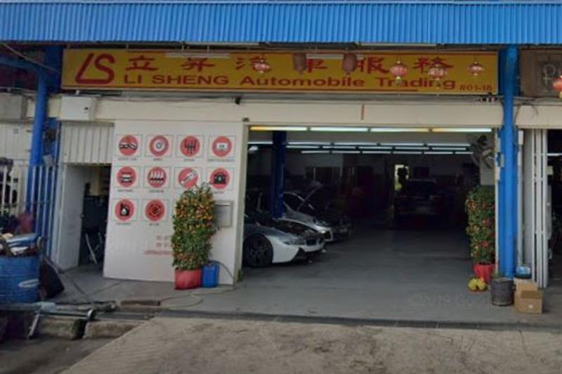 Li sheng auto