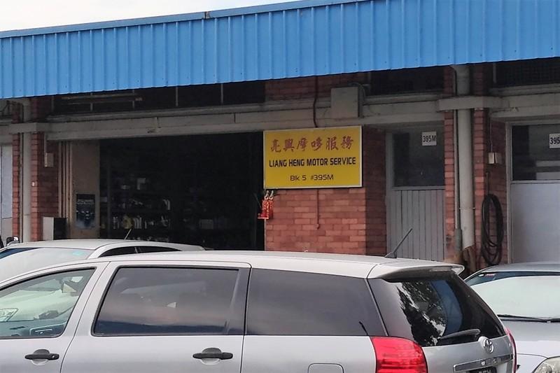 Liang heng motor service