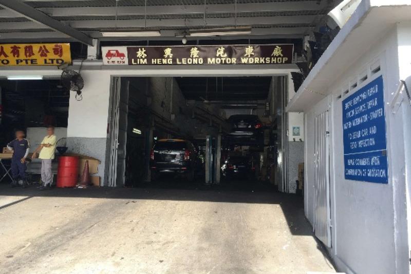 Lim heng leong  2