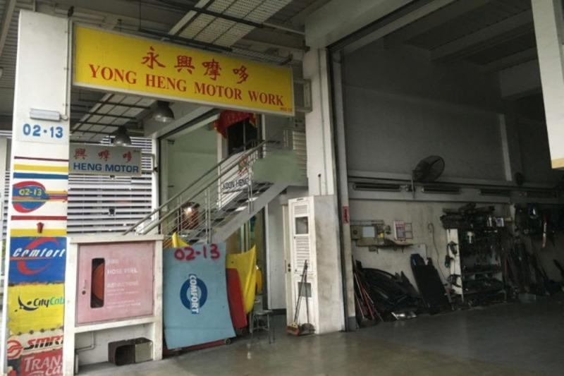 Yonghengmotor