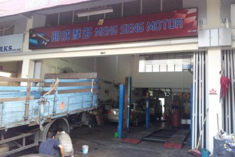 Meng Seng Motor