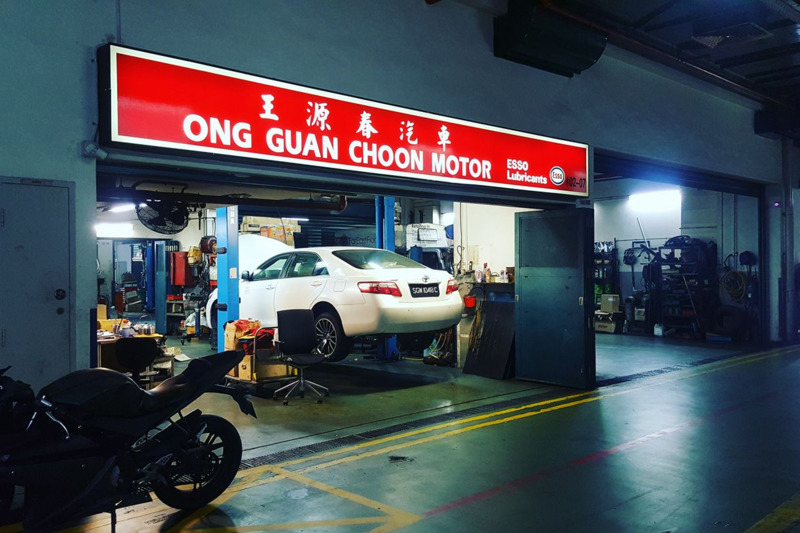 Ong Guan Choon Motor
