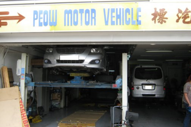 Peow motor