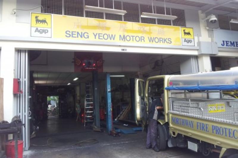 Seng yeow motor