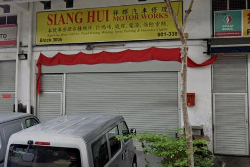 Siang hui