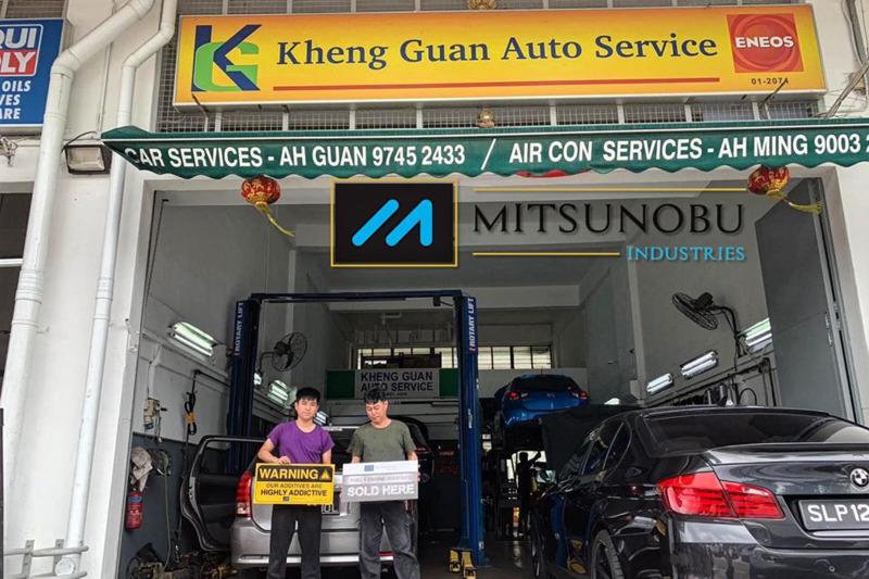 Kheng guan auto service