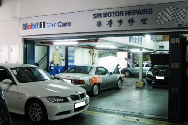 Sin motor repairs