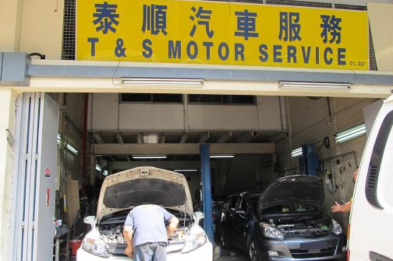 T s motor