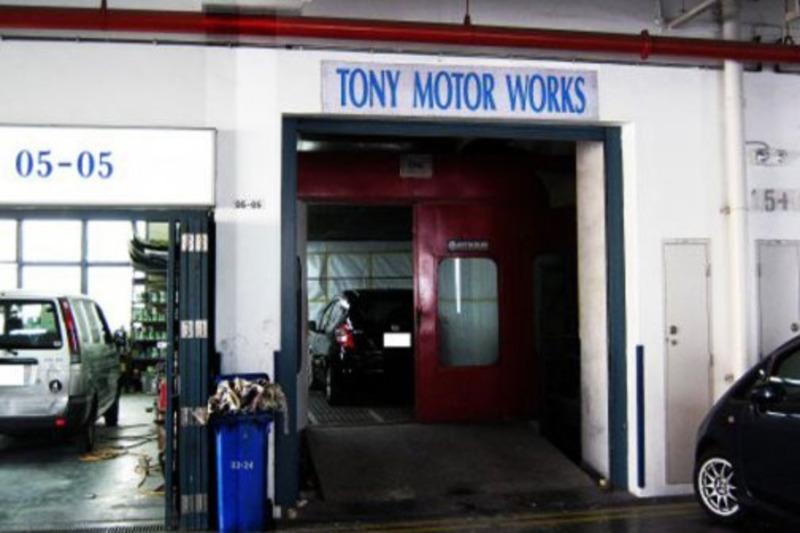 Tony motor