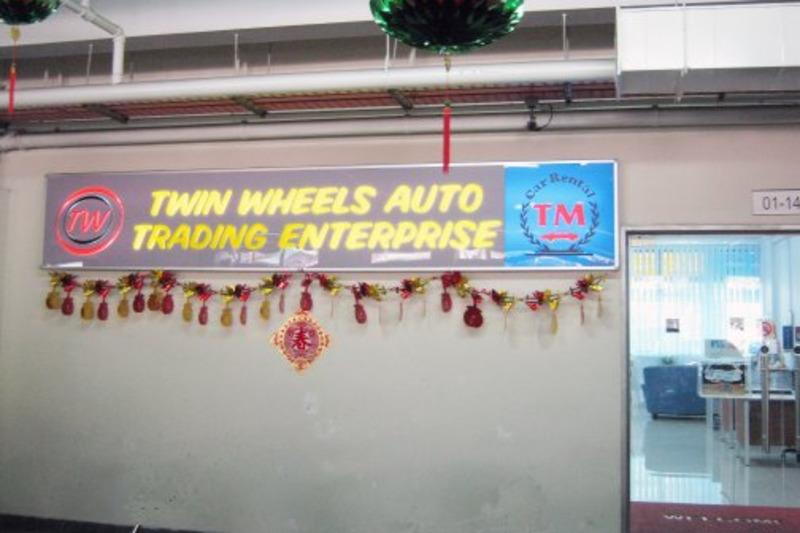 Twin wheels auto