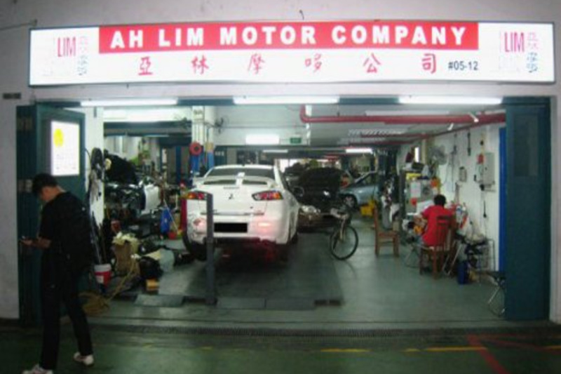 Ah lim motor