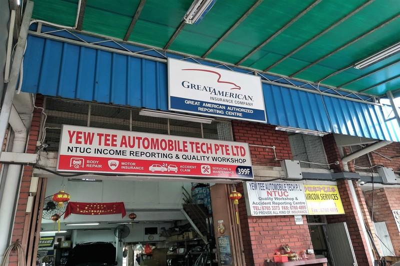 Yew tee automobile tech
