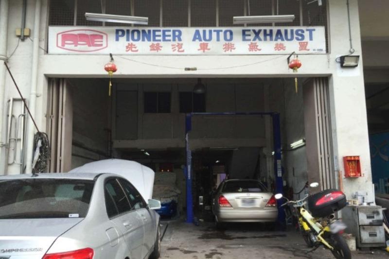Pioneerautoexhaust
