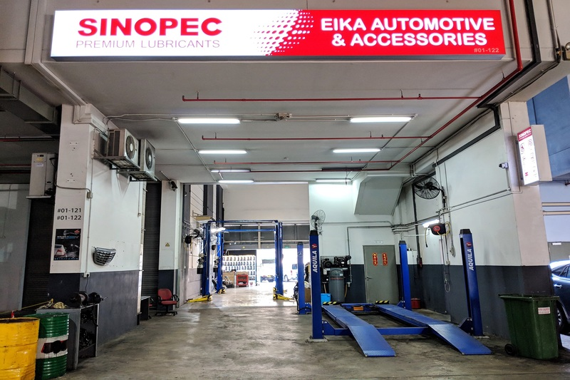 Eika automotive   accessories