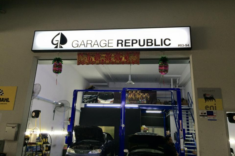 Garage republic