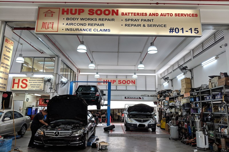 Hup soon batteries and auto services