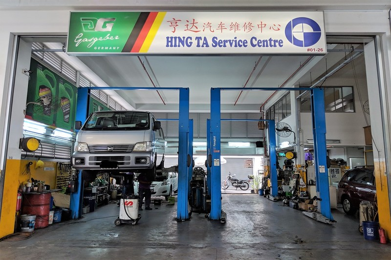 Hing ta service centre