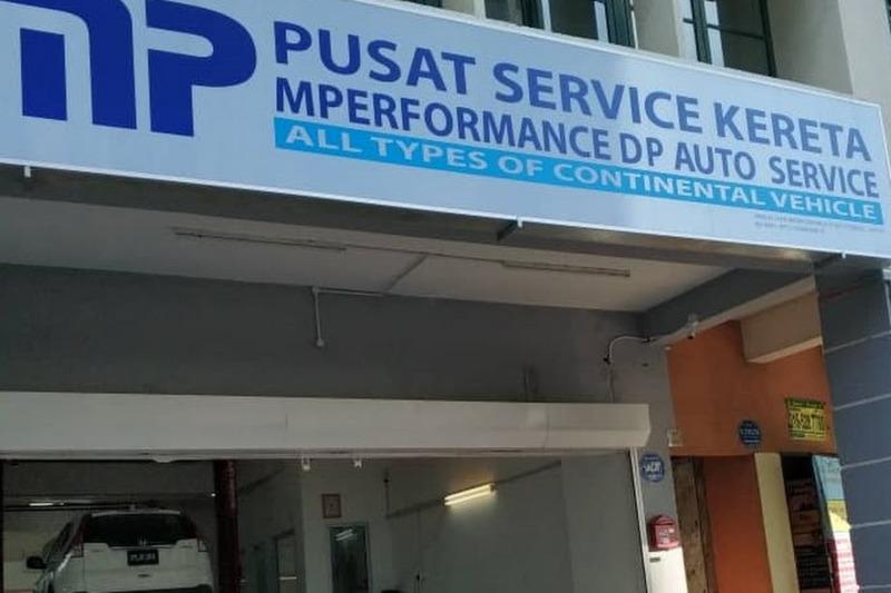 MPerformance DP Auto Service