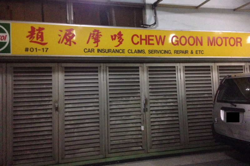 Chew goon motor