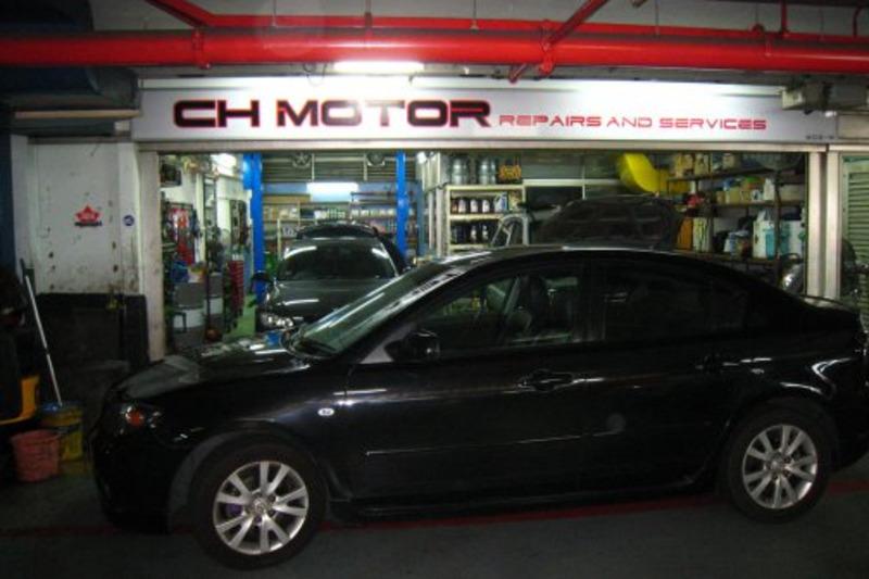 Ch motor