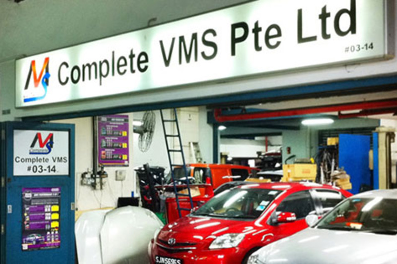 Complete vms