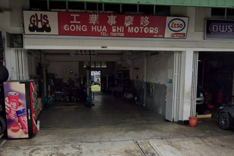 Gong hua shi