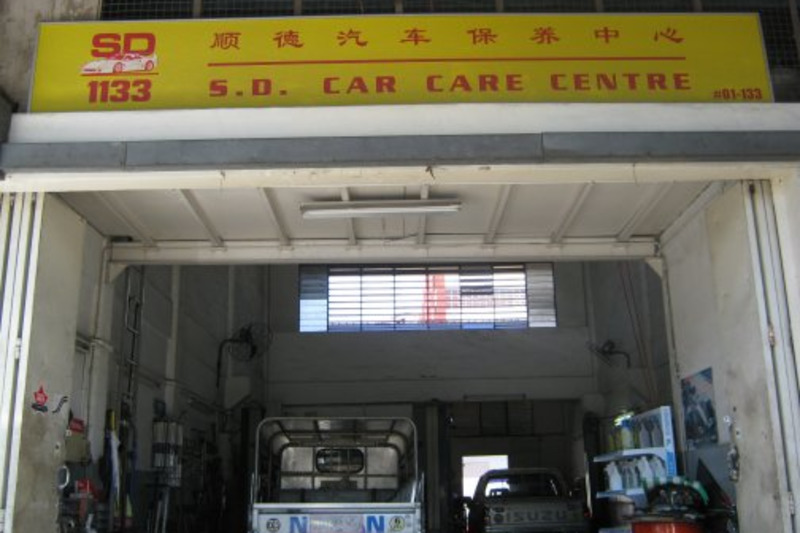 S.D. Car Care Centre