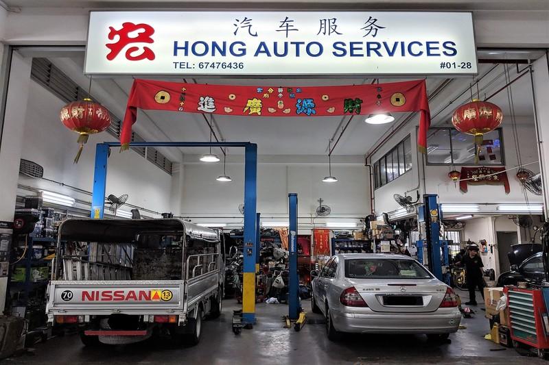 Hong auto services