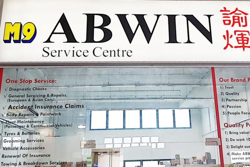 Abwin Service Centre