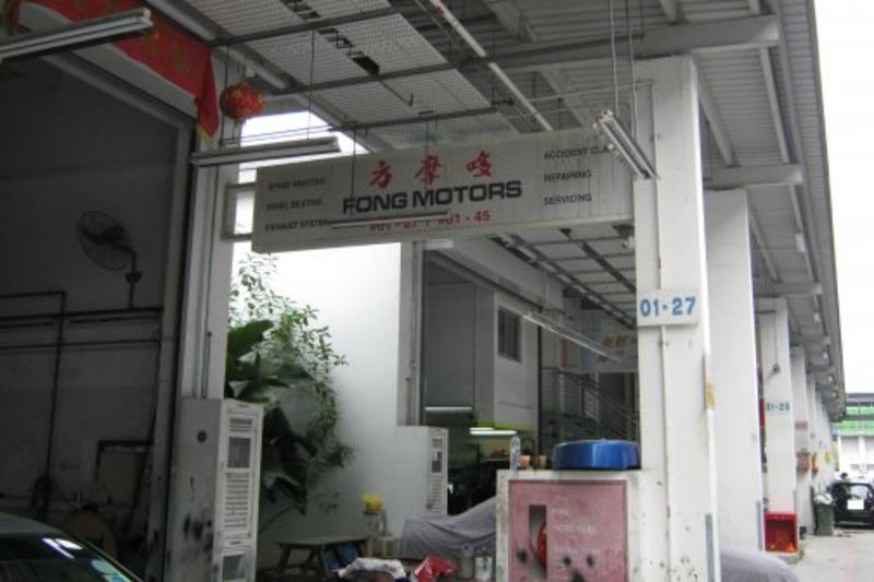 Fong motors