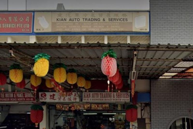 Kian Auto Trading & Services
