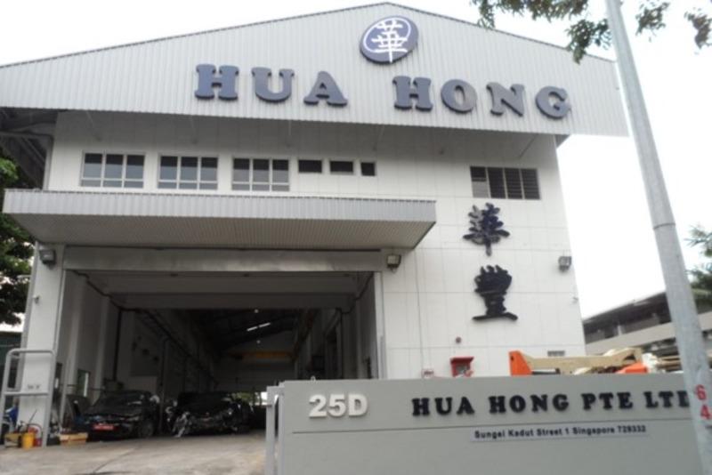 Hua Hong