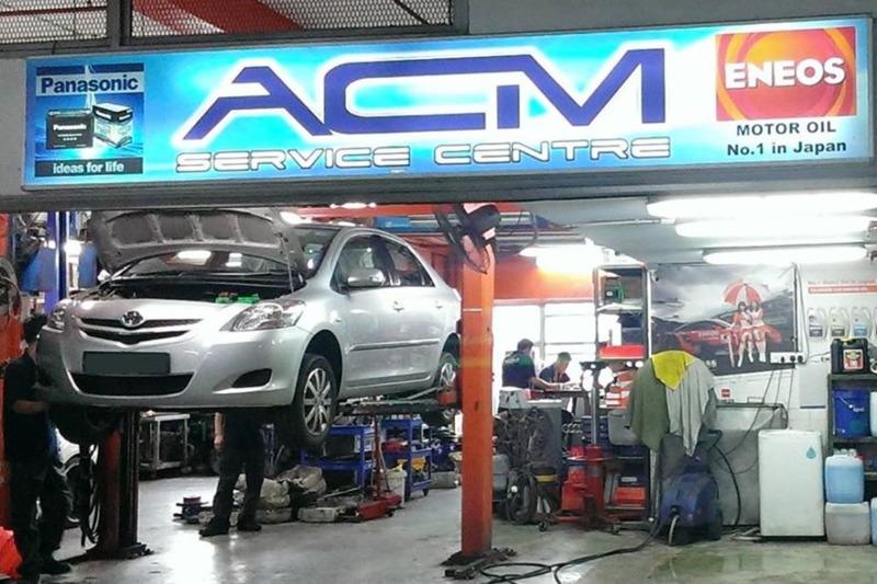 ACM Service Centre