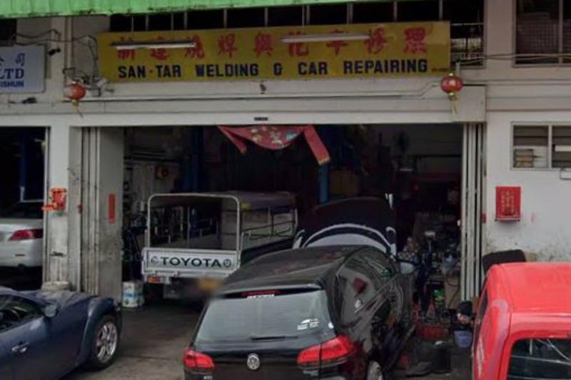 San tar welding