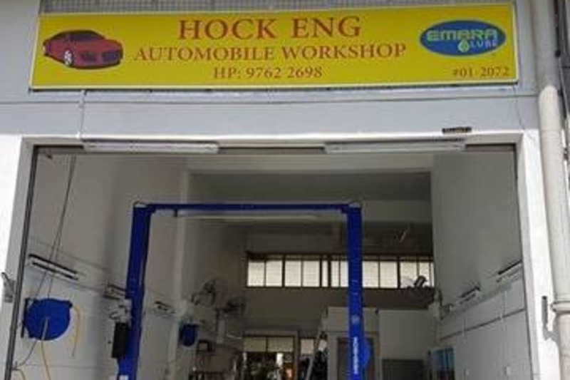 Hock eng automobile
