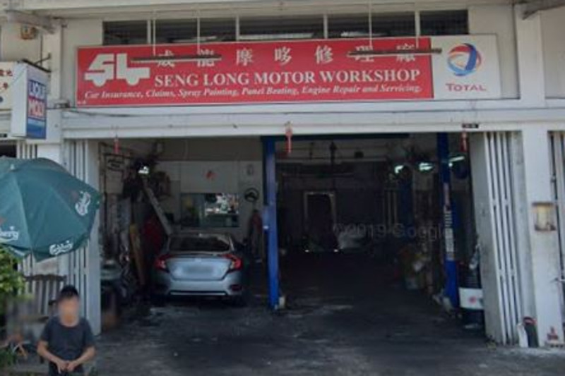 Seng Long Motor Workshop