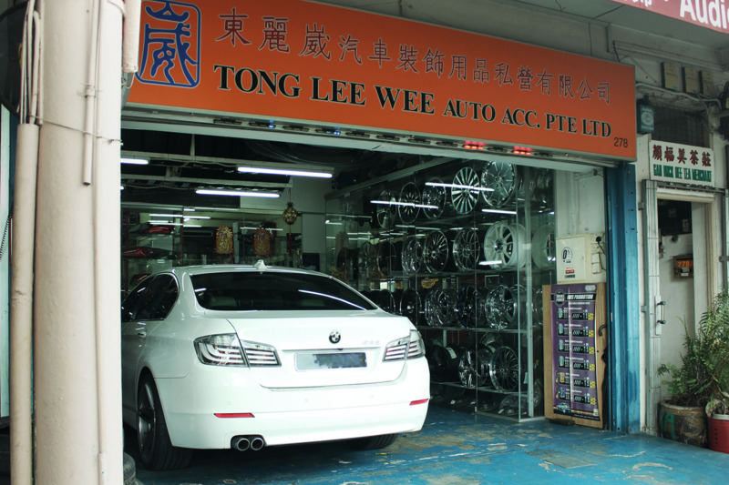 Tong lee wee