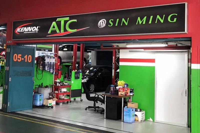 ATC @ Sin Ming