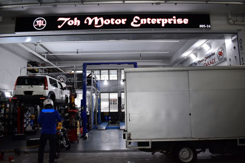 Toh motor enterprise