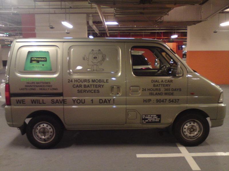 Dial A Car Battery
